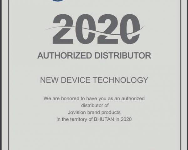 CCTV Authorized Distributor