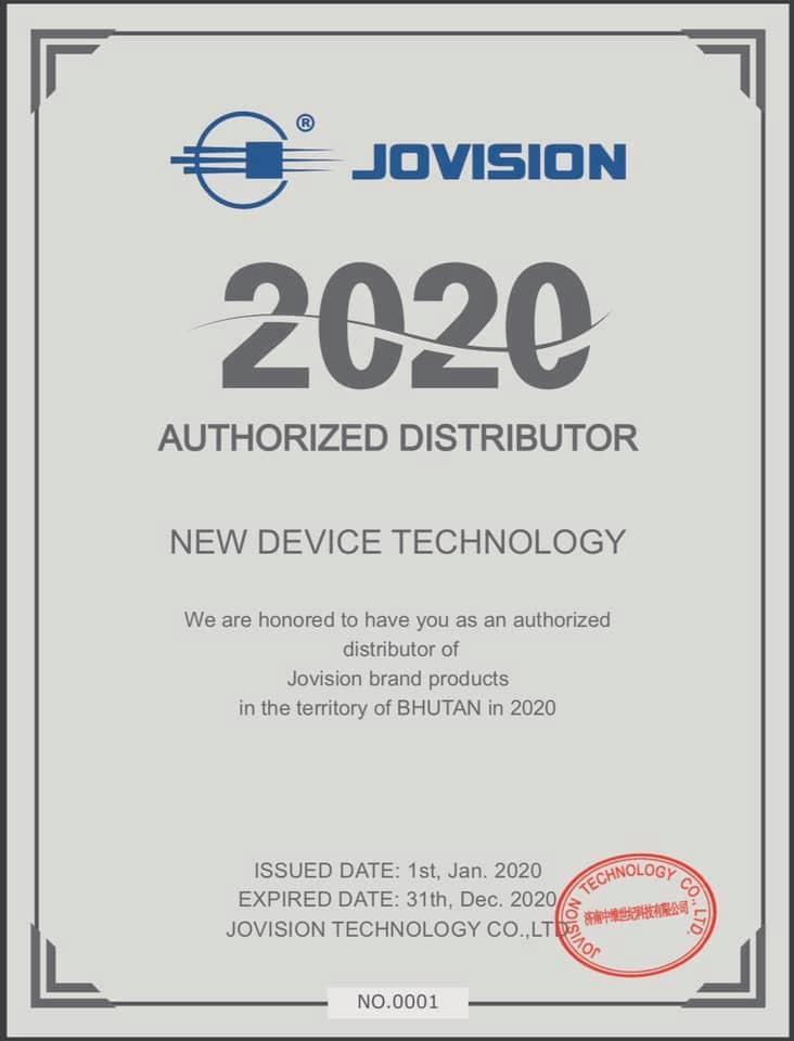 CCCTV Authorized Distributor in Bhutan